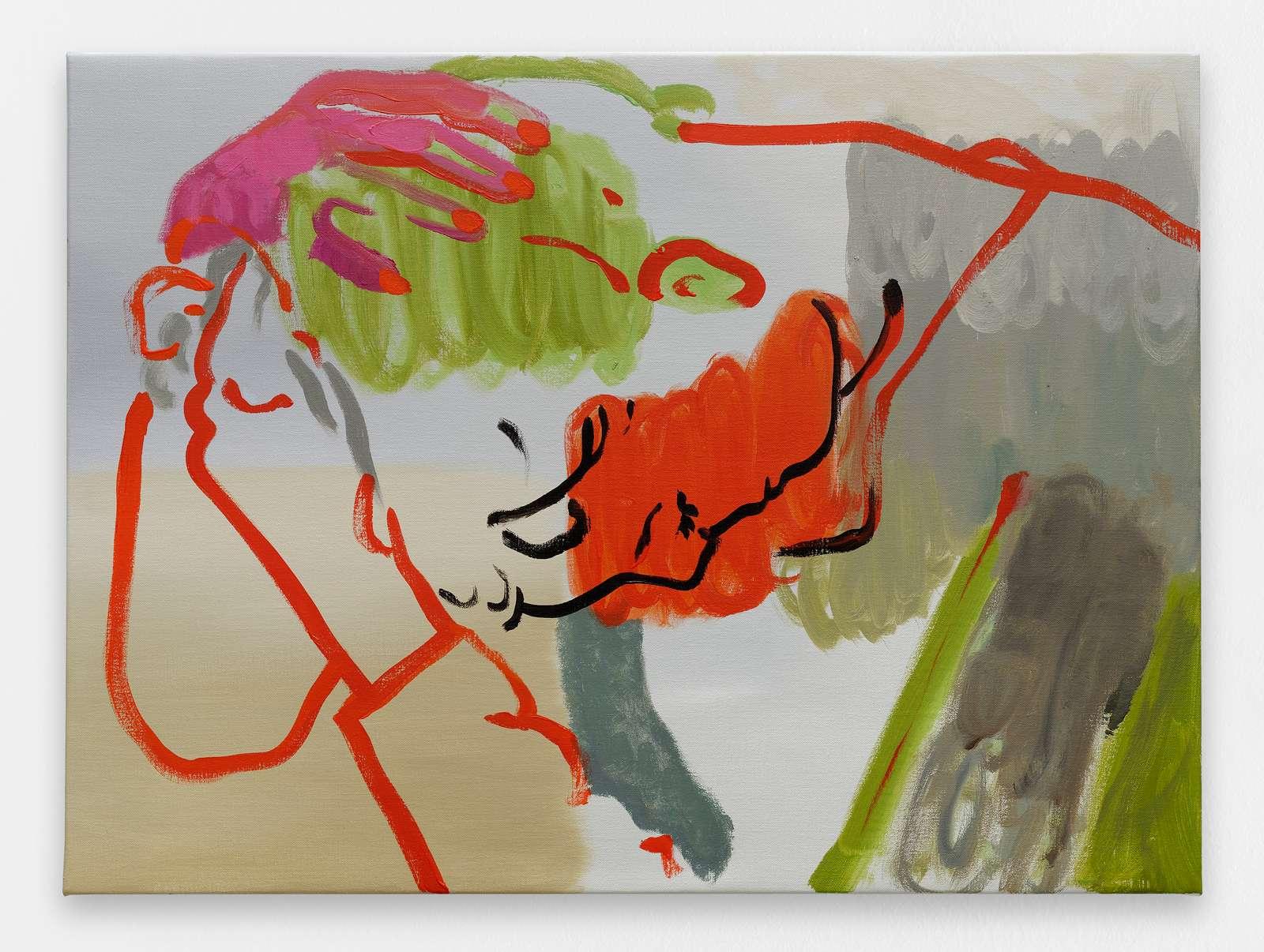 Françoise Pétrovitch, Sans titre, 2017 Huile sur toile60 × 81 cm / 23 5/8 × 31 7/8 in.