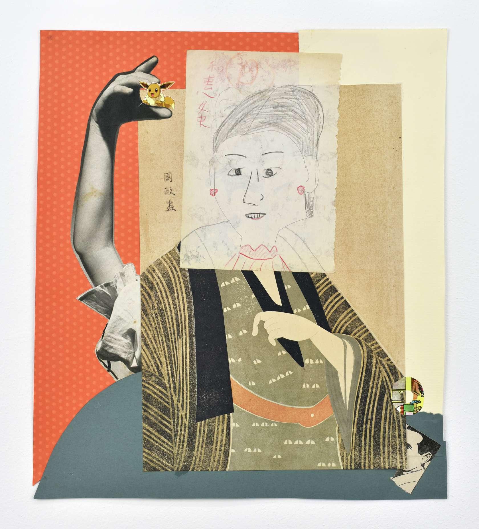 Hippolyte Hentgen, Sanjo Dori, 2018 Collage sur papier44.5 × 39.5 cm / 17 1/2 × 15 1/2 in.