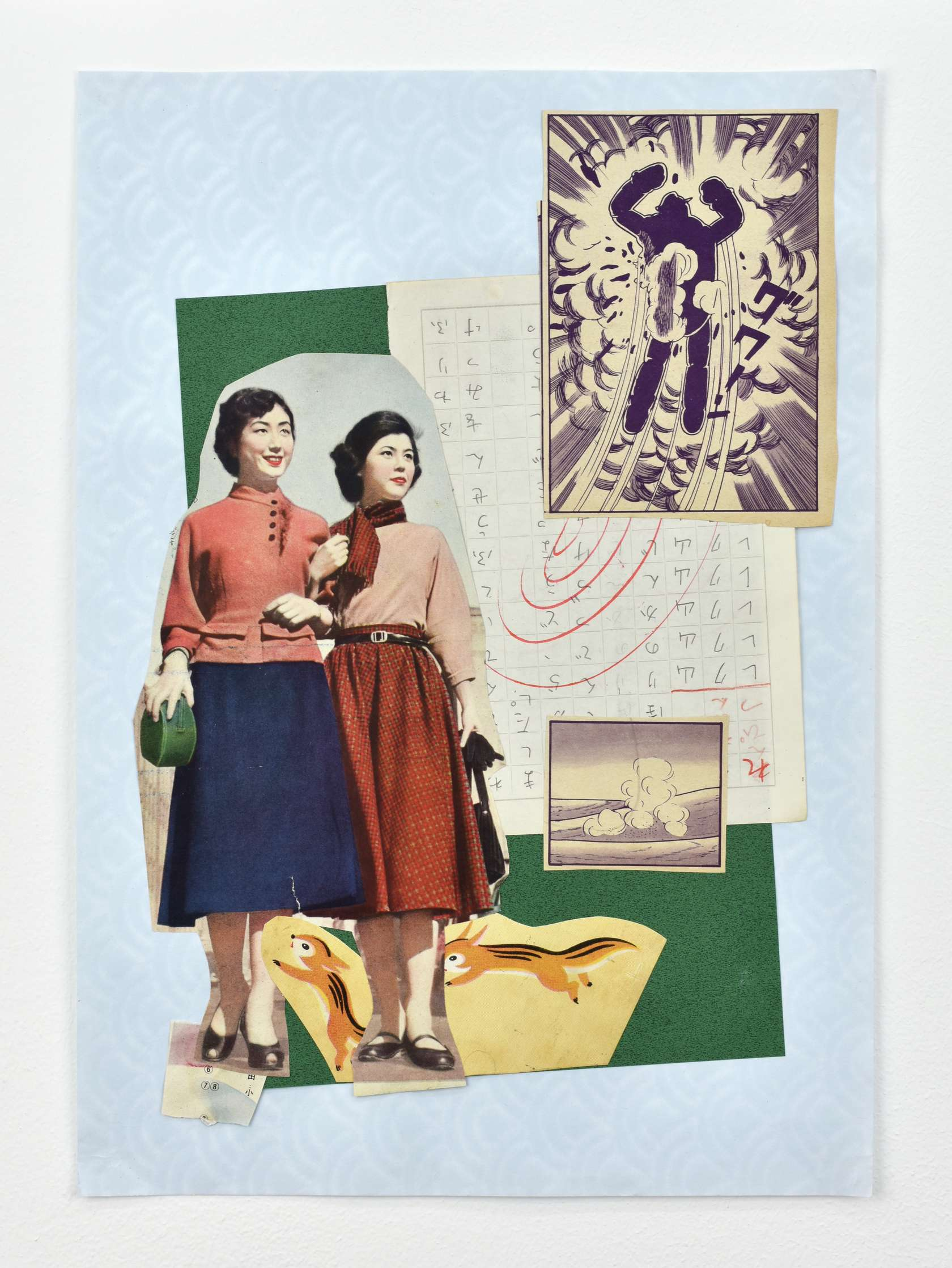 Hippolyte Hentgen, Sanjo Dori, 2018 Collage sur papier41.9 × 29.6 cm / 16 1/2 × 11 5/8 in.