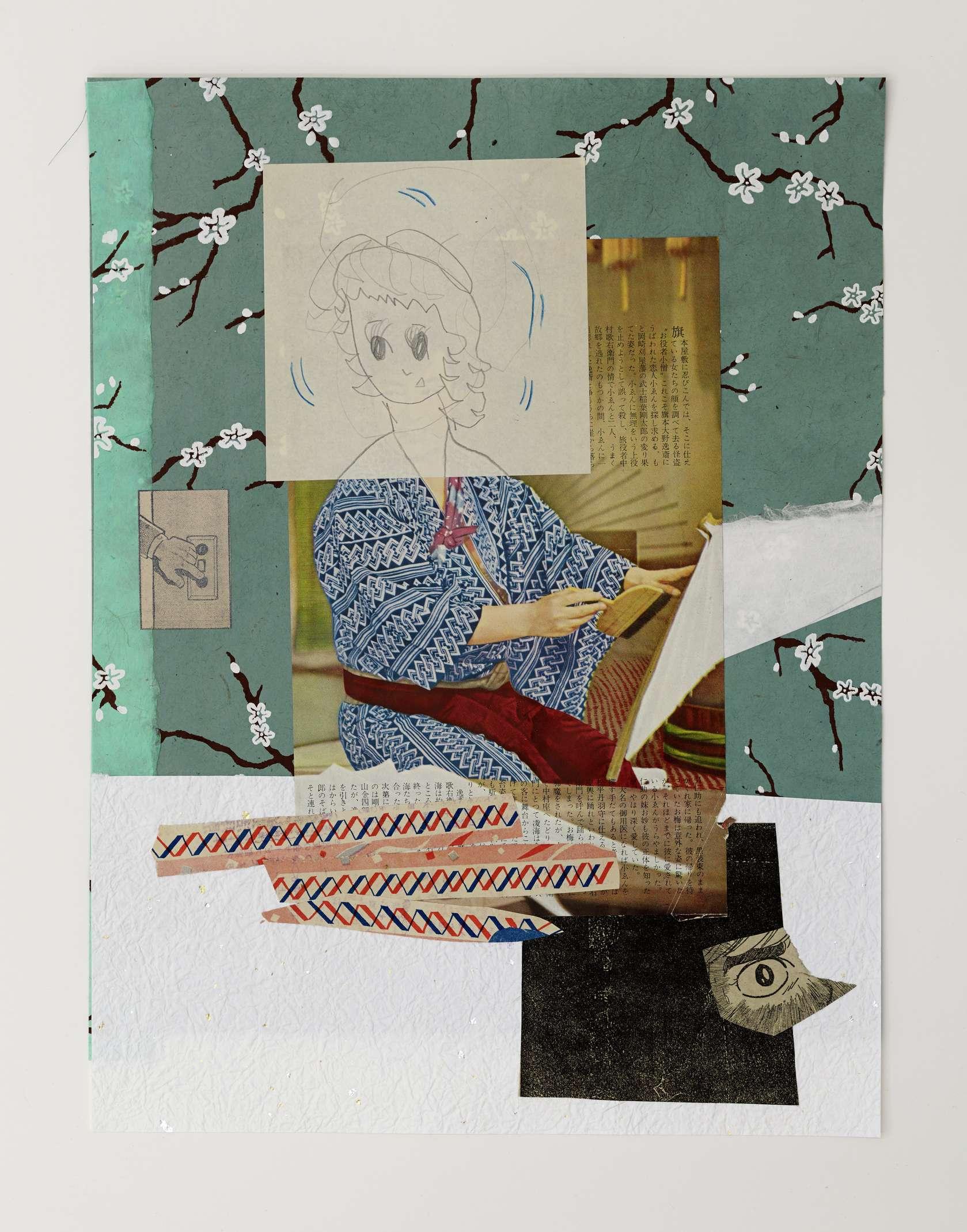 Hippolyte Hentgen, Sanjo Dori, 2019 Collage sur papier39.5 × 30 cm / 15 1/2 × 11 6/8 in.