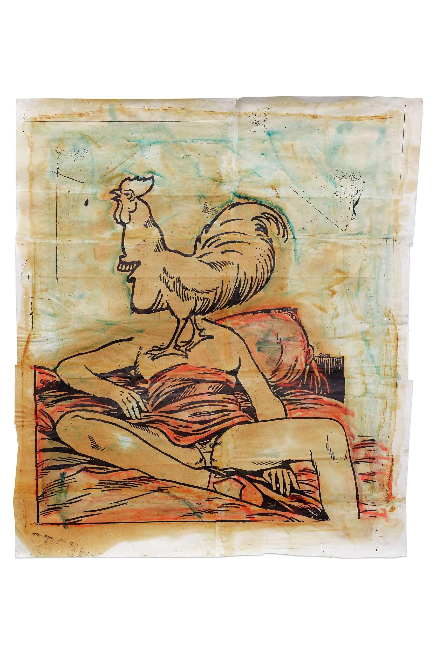 Steve Gianakos, She sang to rare reggae, 2005 Techniques mixtes sur papier87 x 76 cm / 34 1/4 x 29 7/8 inches
