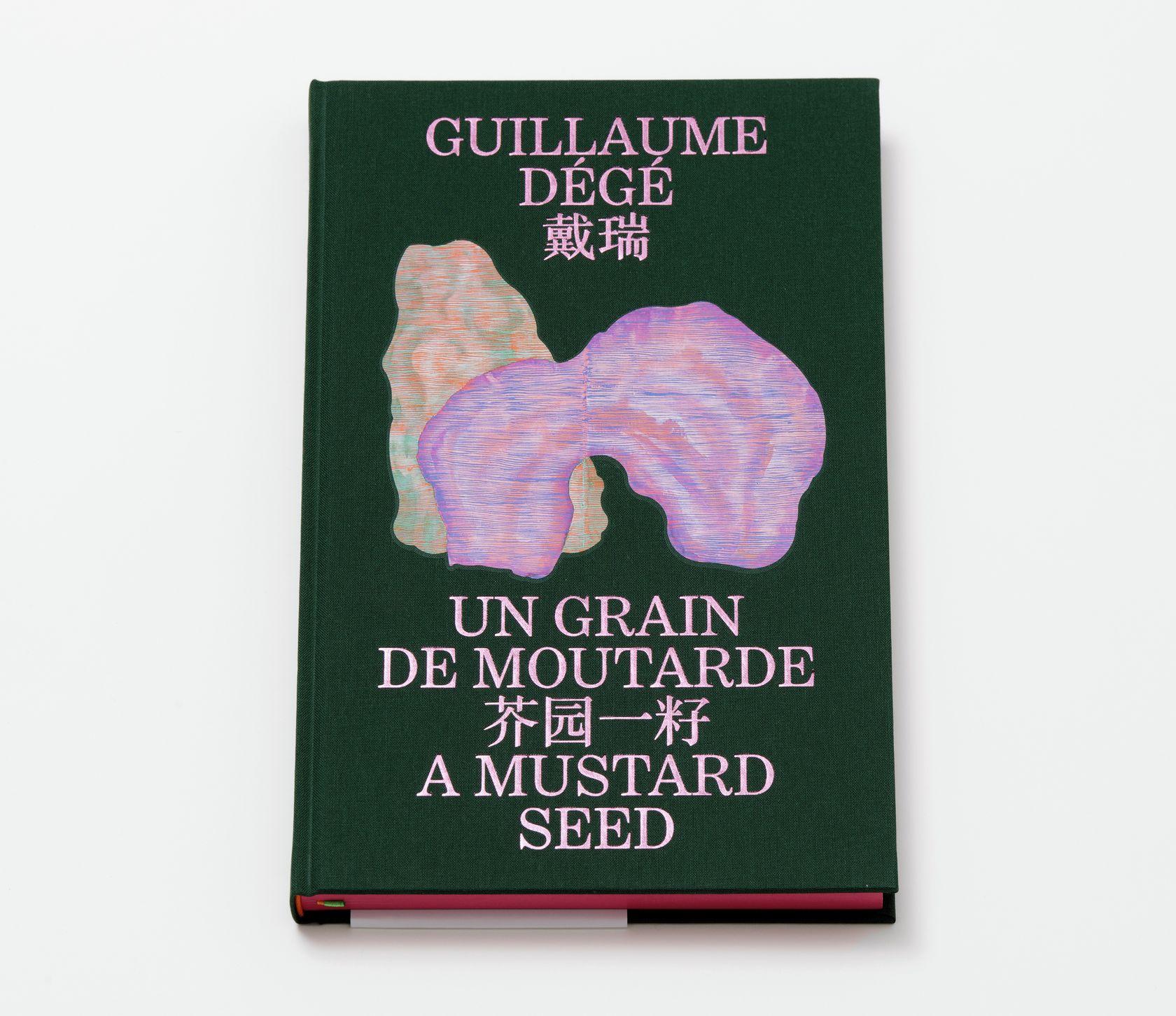 Guillaume Dégé