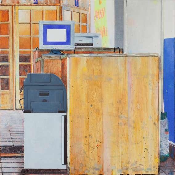 Laurent Proux Le travail de l'art (group) Frac Limousin - Médiathèque Intercommunale Eric Rohmer, Tulle (FR) 2 octobre  — 28 novembre 2019